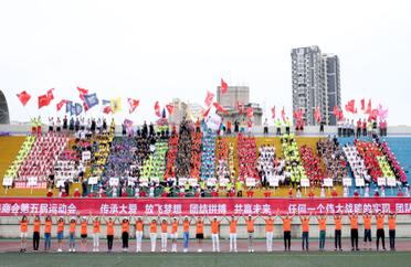 四川省服装商会第五届运动会团结务实创新发展