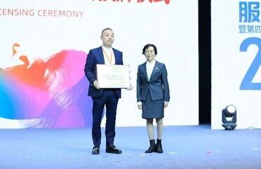 四川省服装商会荷花池国际商贸区分会成立