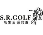 双人高尔夫